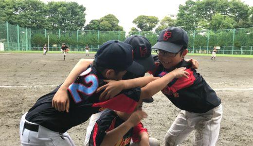 Cチーム vs. 東が丘ボーイズ