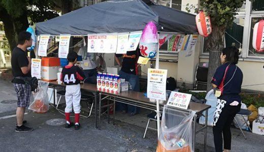 7/28(日)池之上商栄会盆踊り、かき氷店でお待ちしています!